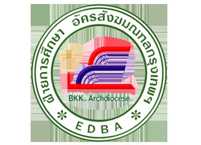 ฝ่ายการศึกษา อัครสังฆมณฑลกรุงเทพฯ