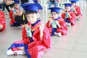 3. ยอแซฟ กรุงเทพฯ - Joseph Krungtheph School